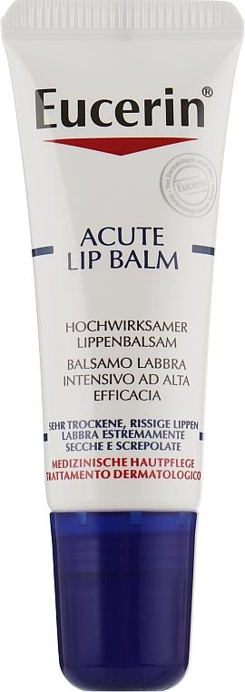 Бальзам для губ - Eucerin Acute Lip Balm