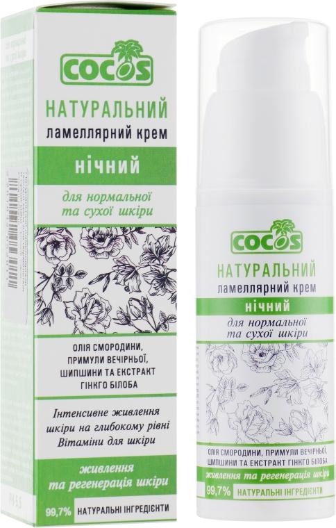 Натуральный ламеллярный ночной крем для нормальной и сухой кожи - Cocos Face Cream