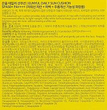 Кушон солнцезащитный - Eunyul Daily Sun Cushion SPF 50+ PA++++ — фото N4