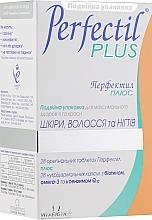 Духи, Парфюмерия, косметика Комплекс витаминов и минералов для здоровья кожи, волос и ногтей - Perfectil Plus