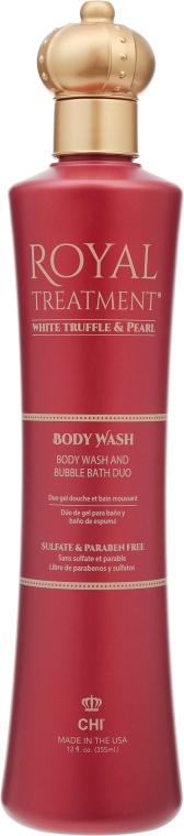 Шелковый гель для душа - CHI Royal Treatment Body Wash