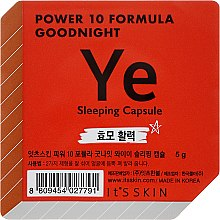 Духи, Парфюмерия, косметика Ночная маска-капсула, питательная - It's Skin Power 10 Formula Goodnight Sleeping Capsule YE