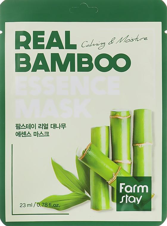 Увлажняющая маска для лица с экстрактом бамбука - Farmstay Real Bamboo Essence Mask
