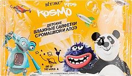 """Духи, Парфюмерия, косметика Детские влажные салфетки """"Kosmo Kids"""" с ромашкой и алоэ - Витэкс"""