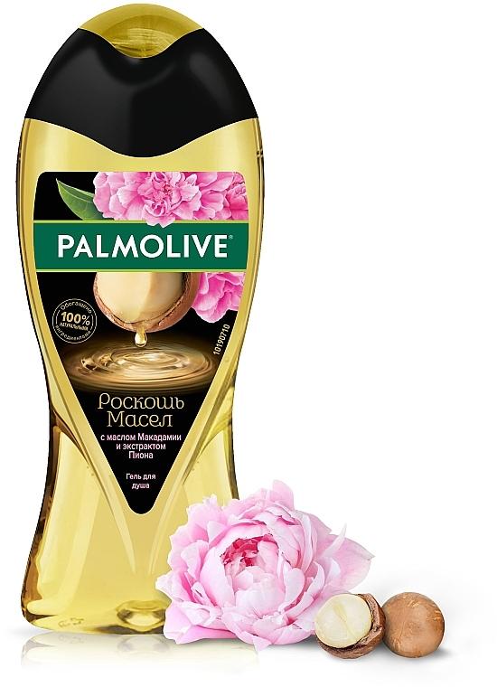 """Гель для душа """"Роскошь масел"""" с маслом макадамии и экстрактом пиона - Palmolive Shower Gel"""