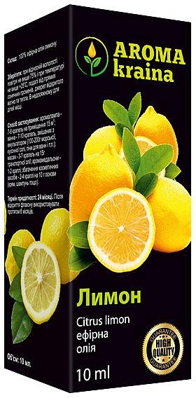 """Эфирное масло """"Лимон"""" - Aroma kraina"""