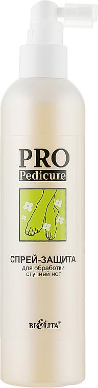 Спрей защита для обработки ступней ног - Bielita Pro Pedicure