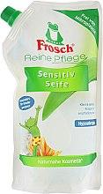 Духи, Парфюмерия, косметика Детское жидкое мыло - Frosch Kids Sensitive Soap (дой-пак)