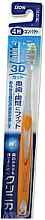 Духи, Парфюмерия, косметика Зубная щетка с многоуровневыми щетинками средней жесткости, оранжевая - Lion Clinica 3D