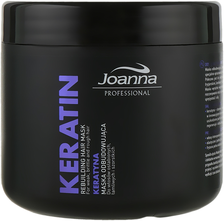 Маска для волос с кератином - Joanna Professional