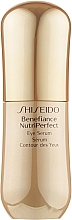 Духи, Парфюмерия, косметика Сыворотка для контура глаз - Shiseido Benefiance NutriPerfect Eye Serum
