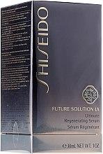 Духи, Парфюмерия, косметика Сыворотка для лица антивозрастная - Shiseido Future Solutions LX Ultimate Regenerating Serum