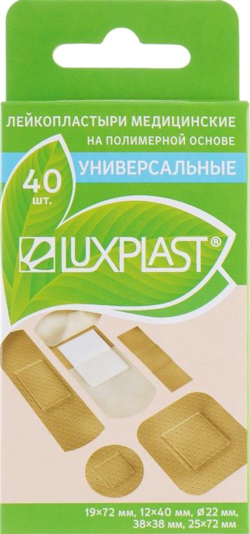 Медицинский пластырь универсальный на полимерной основе, 5 размеров - Luxplast