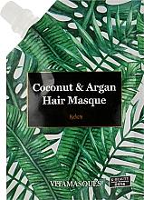 """Духи, Парфюмерия, косметика Маска для волос """"Кокос и арган"""" - Vitamasques Coconut & Argan Hair Masque"""