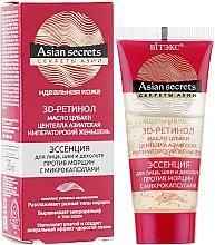 Парфумерія, косметика Эссенция для лица, шеи и декольте против морщин с микрокапсулами - Витэкс Asian Secrets