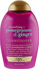 Духи, Парфюмерия, косметика Детоксицирующий кондиционер для волос - OGX Pomegranate & Ginger Conditioner