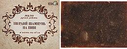 Духи, Парфюмерия, косметика Твёрдый шампунь на пиве - Cocos
