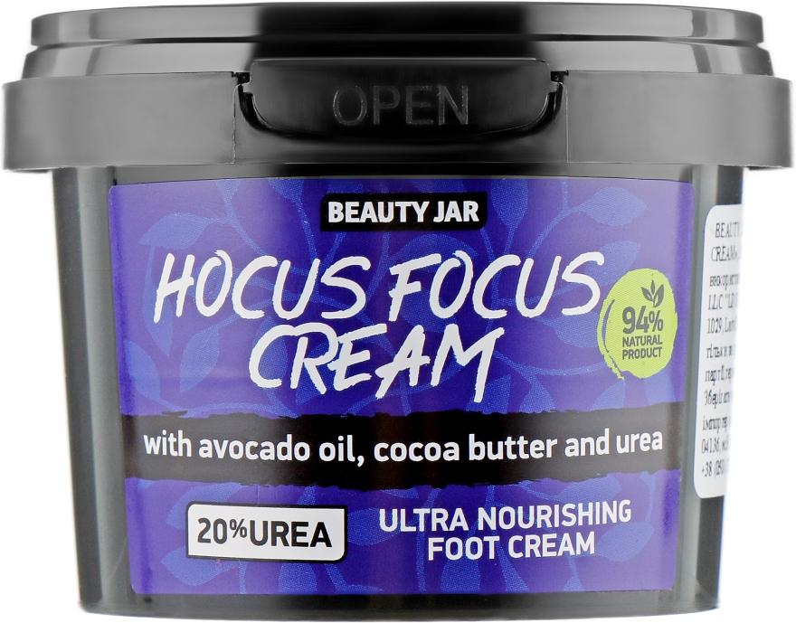 """Крем для ног """"Hocus Focus Cream"""" - Beauty Jar Ultra Nourishing Foot Cream"""