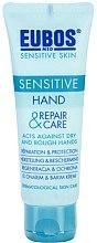 Духи, Парфюмерия, косметика Восстанавливающий крем для рук - Eubos Med Sensitive Skin Hand Repair & Care
