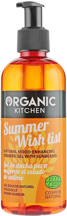 """Гель для душа """"Summer Wish List"""" - Organic Shop Organic Kitchen Shower Gel"""