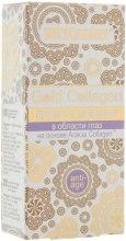 Духи, Парфюмерия, косметика Крем от морщин в области глаз - BelKosmex Gold Collagen Anti-Age Cream