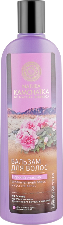 "Бальзам для волос ""Царский Эликсир"" - Natura Siberica Natura Kamchatka Balsam"