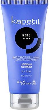 УЦЕНКА Восстанавливающая маска для окрашеных волос - Helen Seward Kapetil Colour Illuminating Colouring Mask * — фото N3