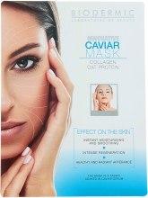 Духи, Парфюмерия, косметика Маска для лица и шеи с протеинами икры - Biodermic Innovative Caviar Mask