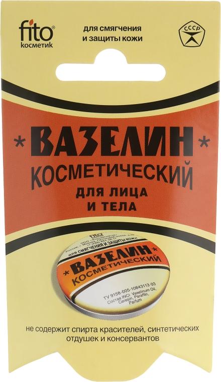 Вазелин косметический для смягчения и защиты кожи, в пенале - Fito Косметик