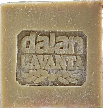 Духи, Парфюмерия, косметика Твердое мыло с оливковым маслом - Dalan Antique Lavander Soap With Olive Oil 100%