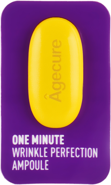 Ампулы омолаживающие с ресвератролом - Neogen Agecure One Minute Wrinkle Perfection