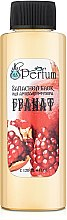 Духи, Парфюмерия, косметика Запасной блок для аромадиффузора, с ароматом граната - MSPerfum