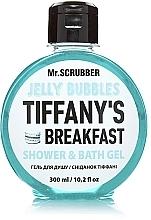 "Парфумерія, косметика Гель для душу ""Tiffany's Breakfast"" - Mr.Scrubber Jelly Bubbles Shower & Bath Gel"