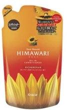 Духи, Парфюмерия, косметика Бальзам для поврежденных волос с растительным комплексом - Kanebo Dear Beaute Himawari Premium EX (сменная упаковка)