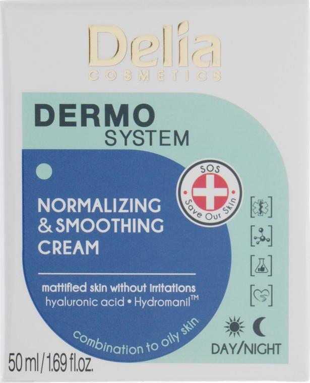 Нормализующий и увлажняющий крем для лица - Delia Dermo System Normalizing & Soothing Cream