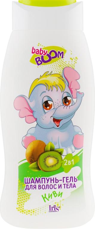 """Детский шампунь-гель для волос и тела """"Киви"""" - Iris Cosmetic Baby Boom"""