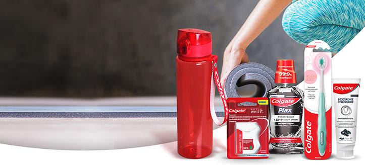 При покупке продукции Colgate на сумму от 139 грн, получите в подарок спортивную бутылку для воды