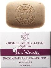 Духи, Парфюмерия, косметика Мыло для лица и тела - Erbario Toscano Royal Grape Rich Vegetal Soap