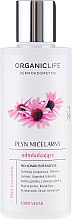 Духи, Парфюмерия, косметика Мицеллярная вода - Organic Life Dermocosmetics Skin Essentials