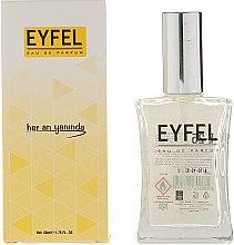 Духи, Парфюмерия, косметика Eyfel Perfume E-25 - Парфюмированная вода