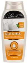 Духи, Парфюмерия, косметика Увлажняющее молочко для снятия макияжа - Marcon Avista Goat's Milk