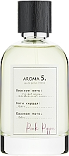 Духи, Парфюмерия, косметика Sister's Aroma 5 - Парфюмированная вода