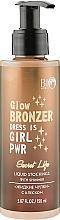 "Духи, Парфюмерия, косметика Крем-тон ""Жидкие чулки"", с блеском - BioWorld Secret Life Liquid Stockings Glow Bronzer"