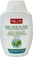 Духи, Парфюмерия, косметика Шампунь для нормальных волос - Nicos Biosense For Normal Hair Shampoo