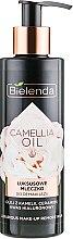 Парфумерія, косметика Молчко для зняття макіяжу - Bielenda Camellia Oil Luxurious Make-up Removing Milk