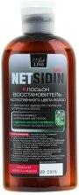 Духи, Парфюмерия, косметика Лосьон для волос Netsidin для мужчин, с экстрактом репейника - Art Line Netsidin