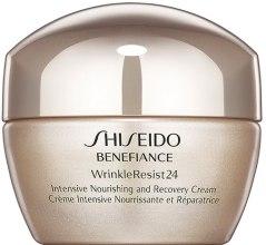 Духи, Парфюмерия, косметика Интенсивный питательный и восстанавливающий крем для сухой кожи - Shiseido Benefiance Intensive Nourishing and Recovery Cream