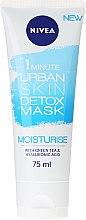 """Маска для лица """"Увлажнение за 1 мин"""" - Nivea 1 Minute Urban Detox Moisturise Mask — фото N1"""