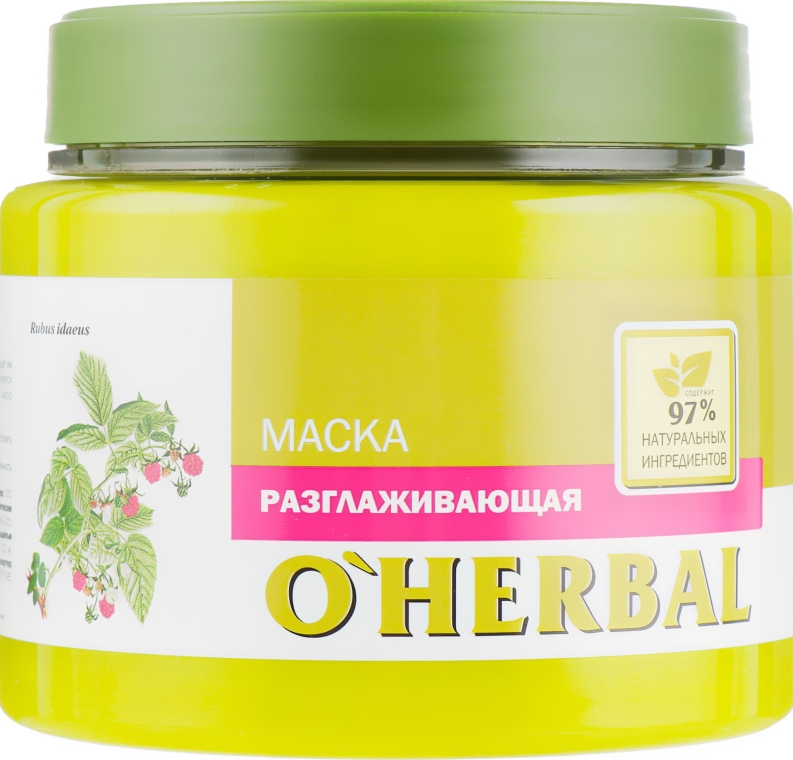 Маска разглаживающая для блеска волос с экстрактом малины - O'Herbal — фото N1