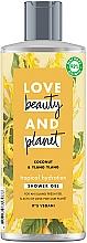 """Духи, Парфюмерия, косметика Гель для душа """"Иланг-иланг и кокос"""" - Love Beauty&Planet Coconut Oil & Ylang Ylang Vegan Shower Gel"""